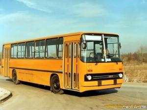 Икарус-263